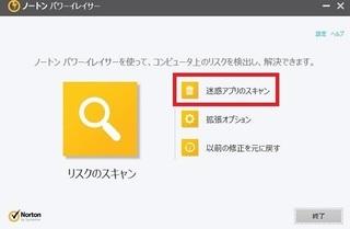 ノートンイレイサー.JPG
