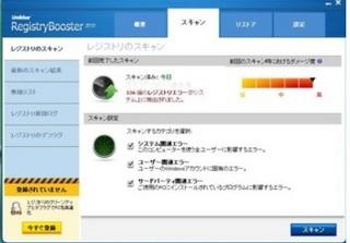 偽ソフト.jpg